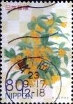 sellos de Asia - Japón -  Scott#3367 intercambio, 0,90 usd 80 y. 2011
