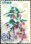 sellos de Asia - Japón -  Scott#3369 intercambio, 0,90 usd 80 y. 2011