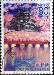 sellos de Asia - Japón -  Scott#Z475 intercambio, 0,75 usd 80 y. 2001