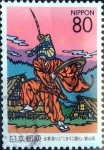 Stamps Japan -  Scott#Z353 intercambio, 0,75 usd 80 y. 1999