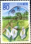 Stamps Japan -  Scott#Z817i intercambio, 1,00 usd 80 y. 2007