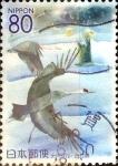 sellos de Asia - Japón -  Scott#Z790 intercambio, 1,00 usd 80 y. 2007
