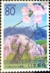 sellos de Asia - Japón -  Scott#Z771 intercambio, 1,00 usd 80 y. 2007