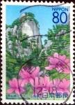 sellos de Asia - Japón -  Scott#Z773 intercambio, 1,00 usd 80 y. 2007