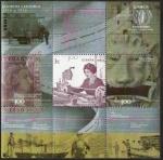 Stamps : Europe : Spain :  5054 - 300 Años de Correos en España.Empleada de Telégrafos frente a un aparato de Morse.