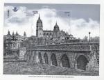 Stamps : Europe : Spain :  5058 - Conjuntos urbanos Patrimonio de la Humanidad.