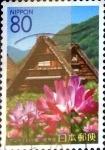 sellos de Asia - Japón -  Scott#Z767 intercambio, 1,00 usd 80 y. 2007