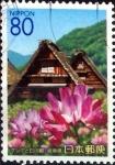 Stamps Japan -  Scott#Z767 intercambio, 1,00 usd 80 y. 2007