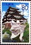 Stamps Japan -  Scott#Z768 intercambio, 1,00 usd 80 y. 2007