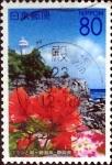 Sellos de Asia - Japón -  Scott#Z770 intercambio, 1,00 usd 80 y. 2007