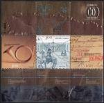 Stamps : Europe : Spain :  5033 -300 Años de Correos en España. Grabado de la imagen de la Real Casa de Correos de la Puerta de