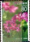 sellos de Asia - Japón -  Scott#Z728 intercambio, 1,10 usd 80 y. 2006