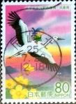 sellos de Asia - Japón -  Scott#Z688 intercambio, 1,10 usd 80 y. 2005
