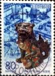 Sellos de Asia - Japón -  Scott#Z588 intercambio, 1,00 usd 80 y. 2003