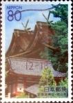 sellos de Asia - Japón -  Scott#Z586 intercambio, 1,00 usd 80 y. 2003