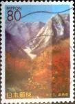 sellos de Asia - Japón -  Scott#Z553 intercambio, 1,00 usd 80 y. 2002
