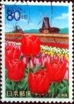 sellos de Asia - Japón -  Scott#Z539 intercambio, 0,95 usd 80 y. 2002