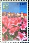 sellos de Asia - Japón -  Scott#Z530 intercambio, 0,95 usd 80 y. 2002