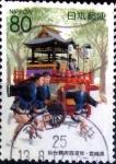 sellos de Asia - Japón -  Scott#Z481 intercambio, 0,75 usd 80 y. 2001