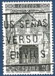 Stamps Spain -  Edifil 3000 Casa del Cordón 20