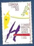 Sellos del Mundo : Europa : España : Edifil 3075 XVII Congreso Internacional de Ciencias Históricas 50