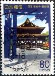 sellos de Asia - Japón -  Scott#Z482 intercambio, 0,75 usd 80 y. 2001
