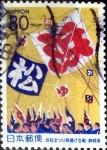 Stamps Japan -  Scott#Z477 intercambio, 0,75 usd 80 y. 2001