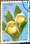 Stamps Japan -  Scott#Z165 intercambio, 0,75 usd 80 y. 1995