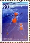 sellos de Asia - Japón -  Scott#Z180 intercambio, 0,75 usd 80 y. 1996