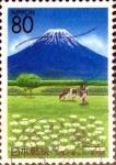 sellos de Asia - Japón -  Scott#Z205 intercambio, 0,75 usd 80 y. 1997