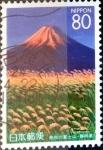 sellos de Asia - Japón -  Scott#Z206 intercambio, 0,75 usd 80 y. 1997