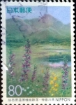 sellos de Asia - Japón -  Scott#Z198 intercambio, 0,75 usd 80 y. 1996