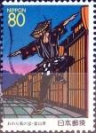 sellos de Asia - Japón -  Scott#Z222 intercambio, 0,75 usd 80 y. 1997