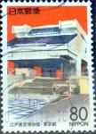 sellos de Asia - Japón -  Scott#Z228 intercambio, 0,75 usd 80 y. 1997