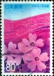 sellos de Asia - Japón -  Scott#Z333 intercambio, 0,75 usd 80 y. 1998