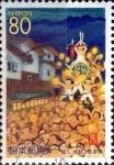 sellos de Asia - Japón -  Scott#Z236 intercambio, 0,75 usd 80 y. 1998