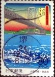 sellos de Asia - Japón -  Scott#Z237 intercambio, 0,75 usd 80 y. 1998