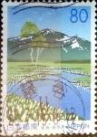 Stamps Japan -  Scott#Z243 intercambio, 0,75 usd 80 y. 1998