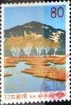 Stamps Japan -  Scott#Z244 intercambio, 0,75 usd 80 y. 1998