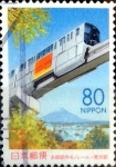 sellos de Asia - Japón -  Scott#Z261 intercambio, 0,75 usd 80 y. 1998