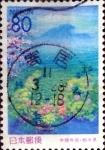 Sellos de Asia - Japón -  Scott#Z275 intercambio, 0,75 usd 80 y. 1999