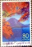 Sellos de Asia - Japón -  Scott#Z276 intercambio, 0,75 usd 80 y. 1999