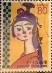 sellos de Asia - Japón -  Scott#Z278 intercambio, 0,75 usd 80 y. 1999