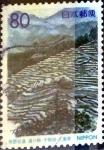 sellos de Asia - Japón -  Scott#Z284 intercambio, 0,75 usd 80 y. 1999