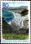 Sellos de Asia - Japón -  Scott#Z282 intercambio, 0,75 usd 80 y. 1999