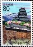 sellos de Asia - Japón -  Scott#Z286 intercambio, 0,75 usd 80 y. 1999