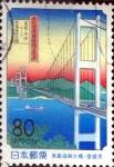 sellos de Asia - Japón -  Scott#Z296 intercambio, 0,75 usd 80 y. 1999