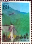 Stamps of the world : Japan :  Scott#Z302 intercambio, 0,75 usd 80 y. 1999