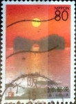 Stamps of the world : Japan :  Scott#Z303 intercambio, 0,75 usd 80 y. 1999