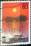 sellos de Asia - Japón -  Scott#Z303 intercambio, 0,75 usd 80 y. 1999